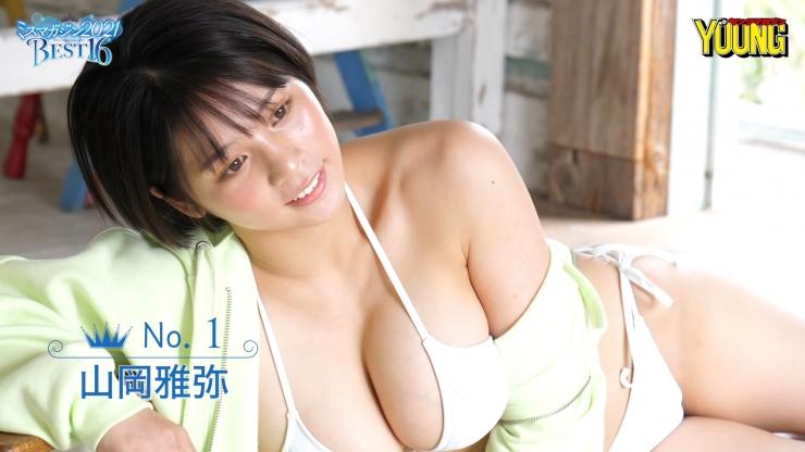 Masaya Yamaoka 16 former topranking national wrestling competitor Miss Magazine 2021046