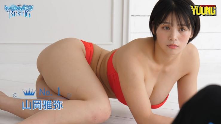 Masaya Yamaoka 16 former topranking national wrestling competitor Miss Magazine 2021048