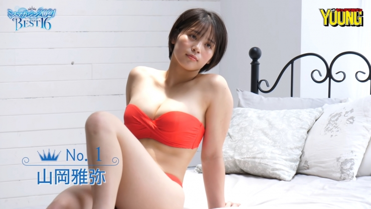 Masaya Yamaoka 16 former topranking national wrestling competitor Miss Magazine 2021060