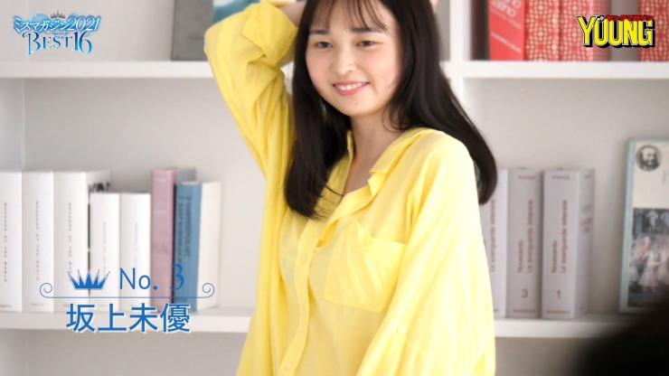 Miyu Sakagami a small but energetic current JK007