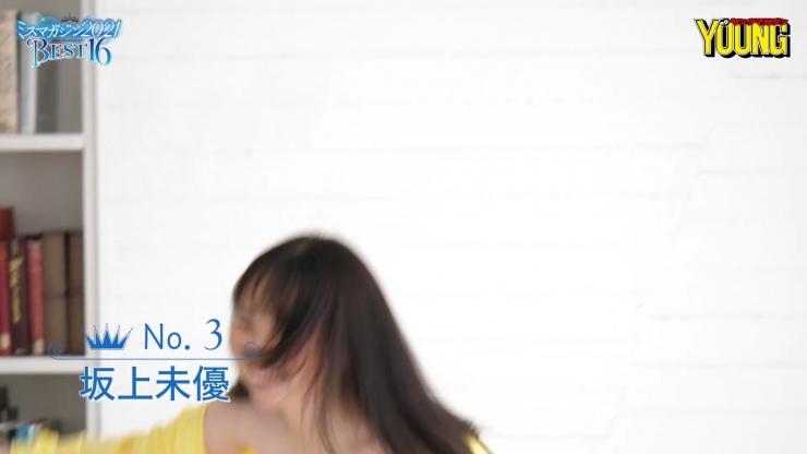 Miyu Sakagami a small but energetic current JK012