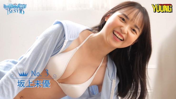 Miyu Sakagami a small but energetic current JK008