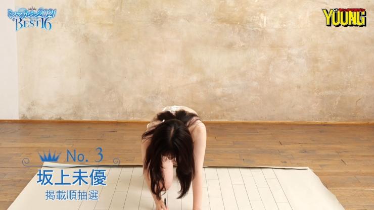 Miyu Sakagami a small but energetic current JK018