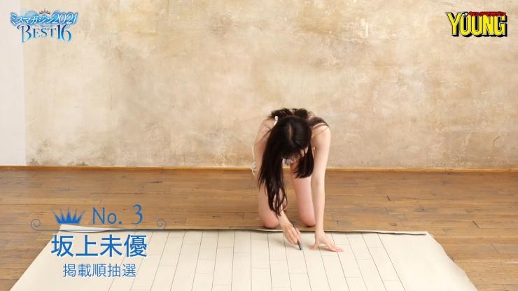 Miyu Sakagami a small but energetic current JK020