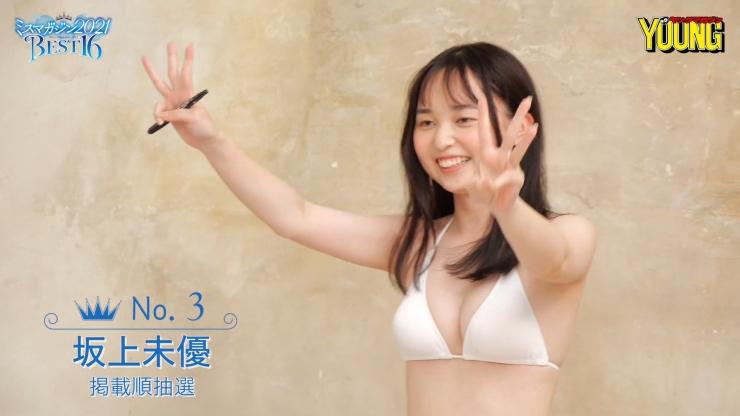 Miyu Sakagami a small but energetic current JK026