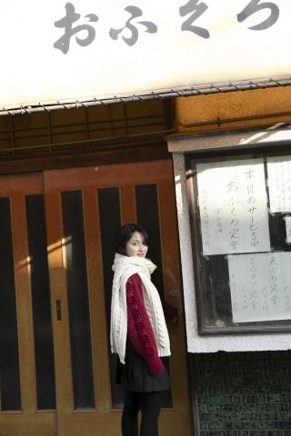 Chisaki Morito White Swimsuit Bikini Guest House Ship025