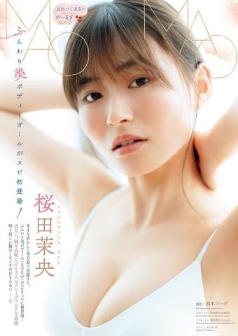 Mao Sakurada Fluffy Beautiful Body Girl001