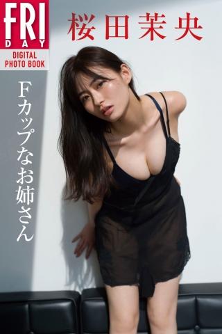 Mao Sakurada Fluffy Beautiful Body Girl017