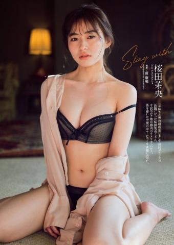 Mao Sakurada Fluffy Beautiful Body Girl009