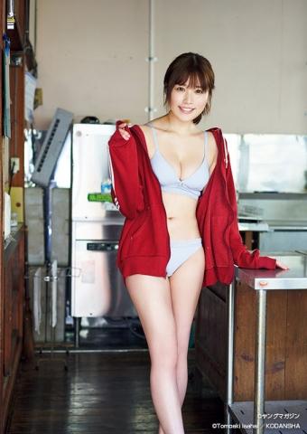 Yuka Kohinata Haruka Igawas descent in harmony005