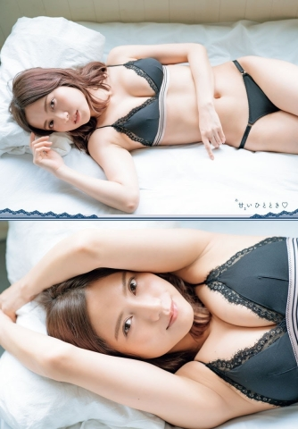 Nashiko Momotsuki the summer heroine with a big heart007
