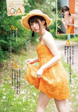 Enako A Midsummer Date007