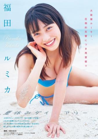 Rumika Fukuda too dazzling bikini003