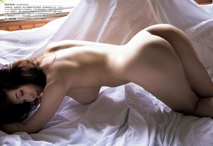 Misumi Shiochi my first sensual naked body011