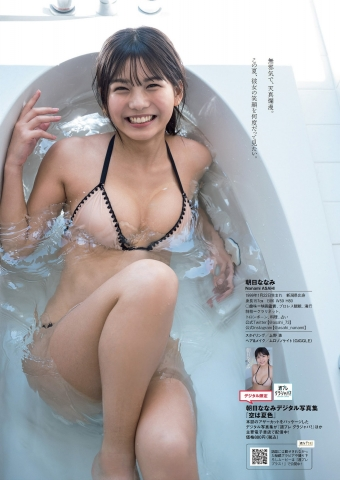 Nanami Asahi I want to see her smile again and again this summer005