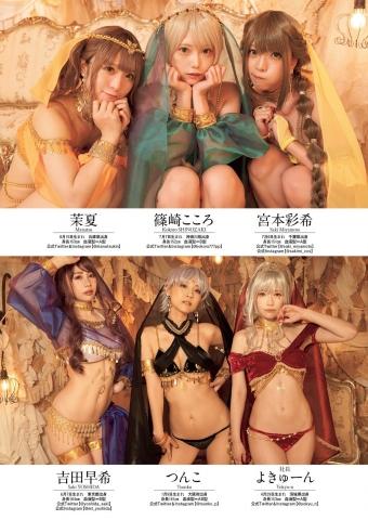 Eight Arabian princesses will charm you004