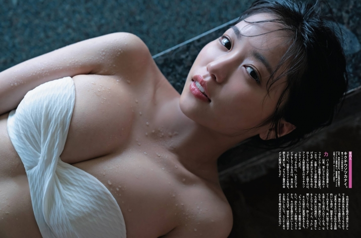 Yuuno Ohara The Gold Medal of the Gravure Industry004