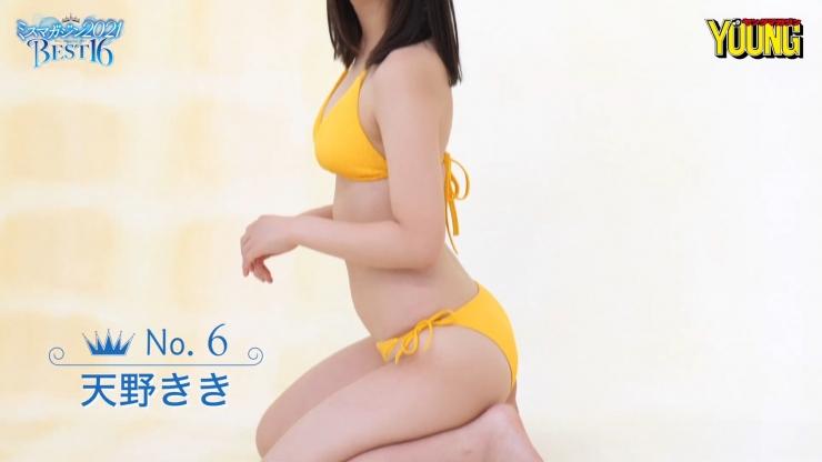 Kiki Amano 16 years old full of charm001