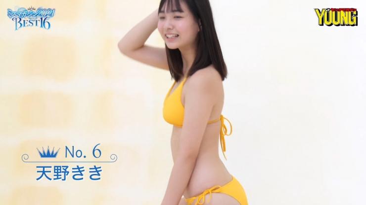Kiki Amano 16 years old full of charm002