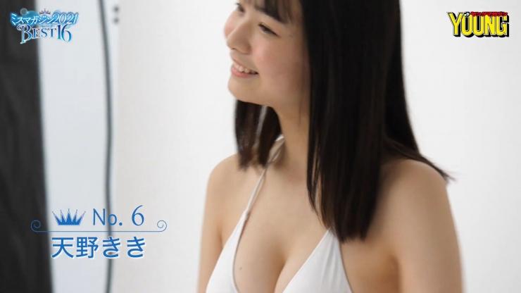 Kiki Amano 16 years old full of charm004