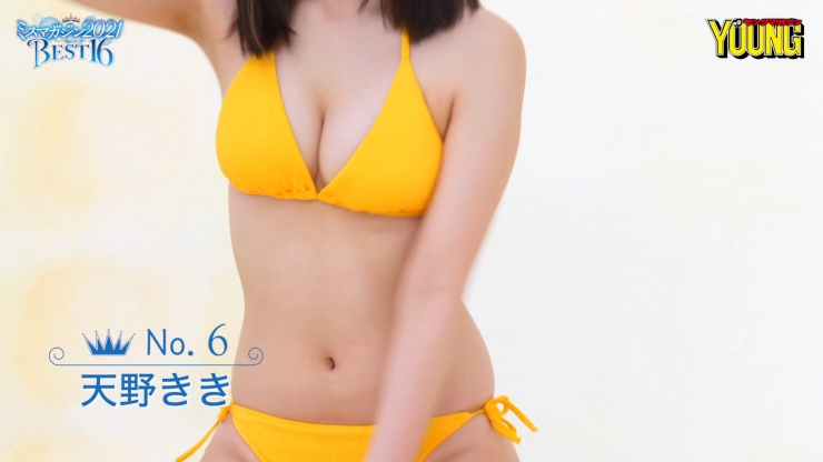 Kiki Amano 16 years old full of charm011