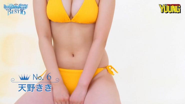 Kiki Amano 16 years old full of charm010