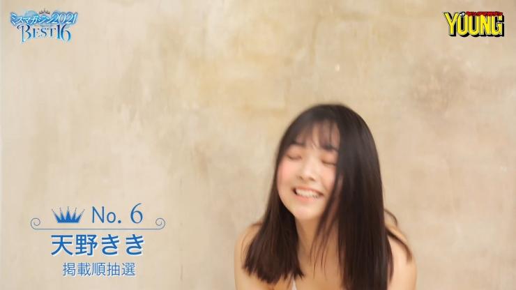 Kiki Amano 16 years old full of charm023