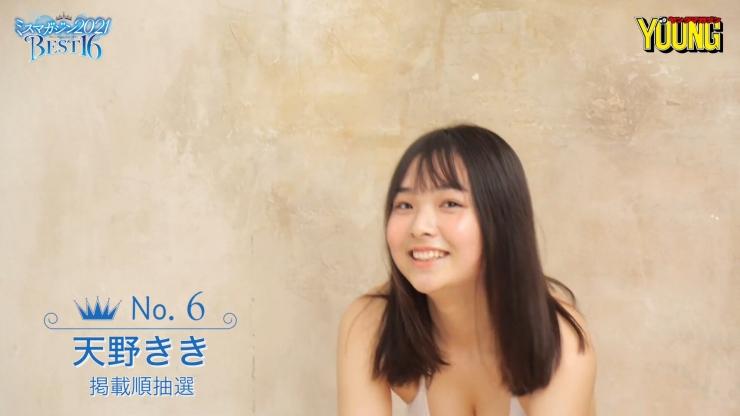 Kiki Amano 16 years old full of charm024