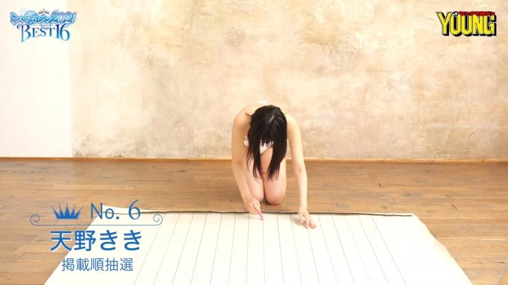 Kiki Amano 16 years old full of charm022