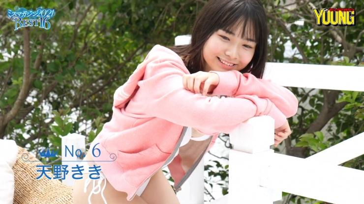 Kiki Amano 16 years old full of charm043