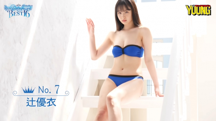 Yui Tsujis superb body trained in ballet will charm you013