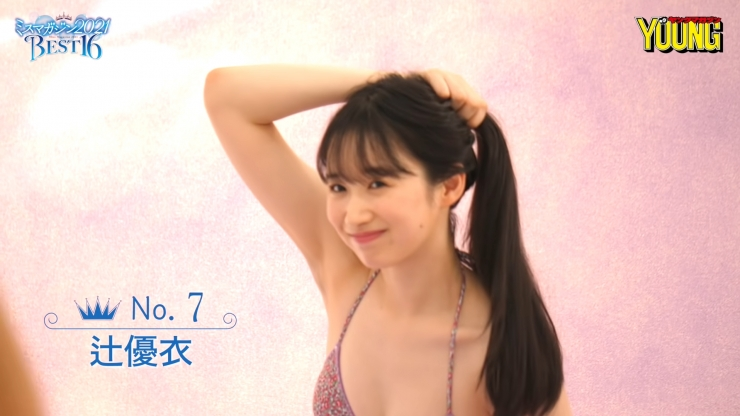 Yui Tsujis superb body trained in ballet will charm you017