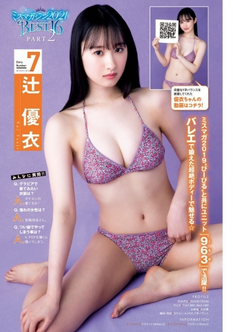 Yui Tsujis superb body trained in ballet will charm you043