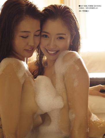 The beautiful sisters of the Cyber Japan Dancers take off their bikinis in distress005