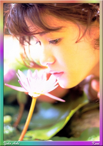 aoki yuko 883028