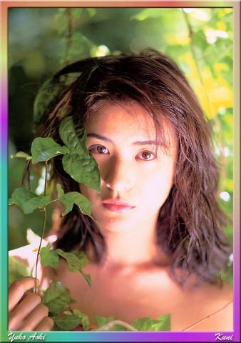 aoki yuko 883051