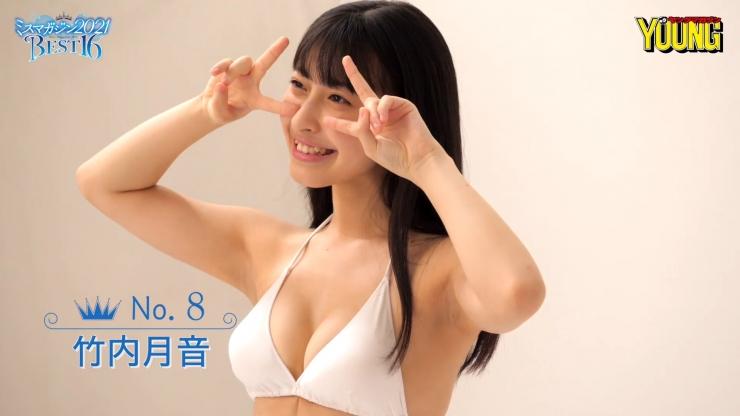 Miss Magazine 2021 Best 16010001