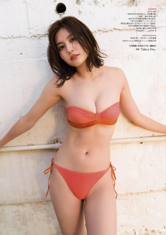 yuume18002.jpg