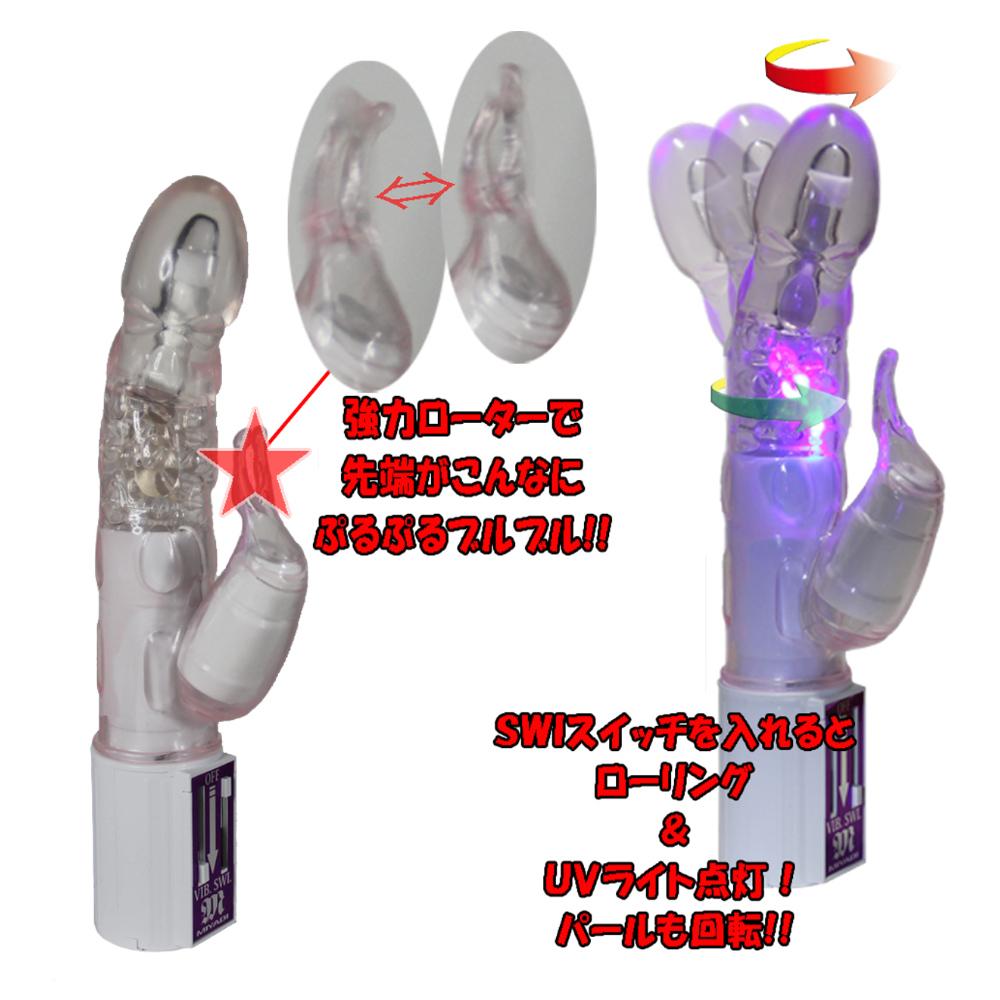 toy6202120_3.jpg