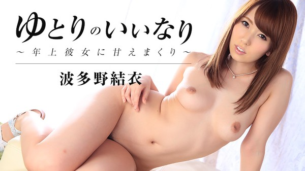 heyzo-0999_poster.jpg