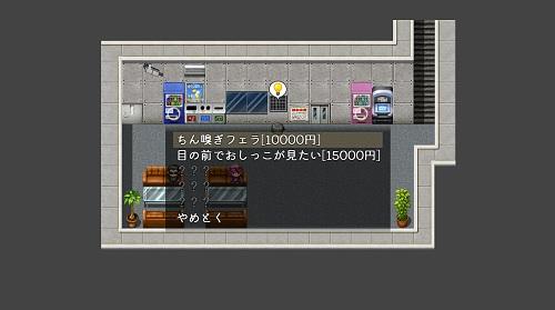 sigoto_20210316231043e39.jpg
