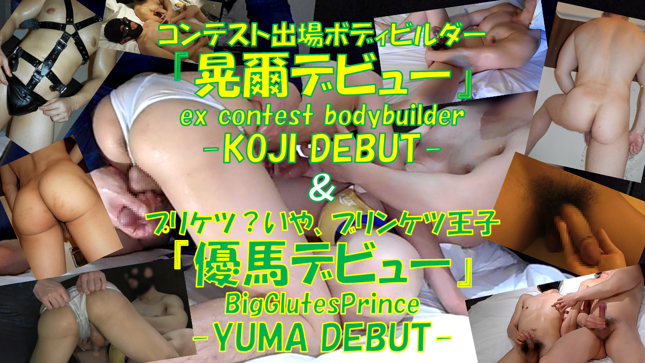 ex-contest-bodybuilder-KOJIBig-Glutes-Prince-YUMA-1280×720