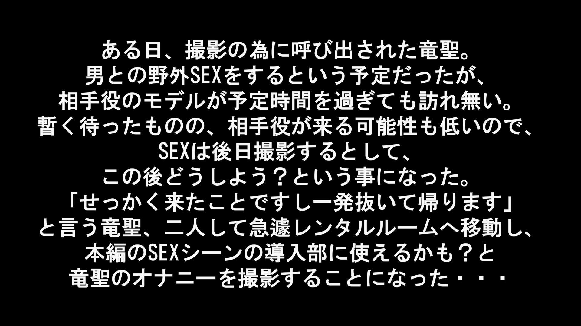 okurairi-ryusei-solocum (3)