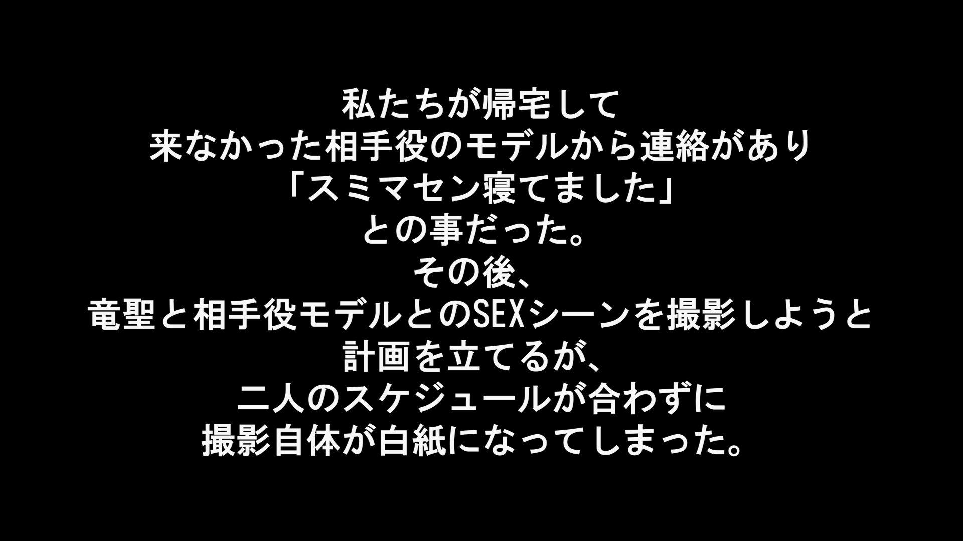 okurairi-ryusei-solocum (4)