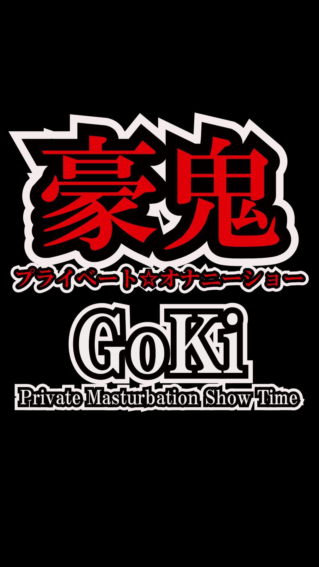 Goki-blog-020-photo (1)