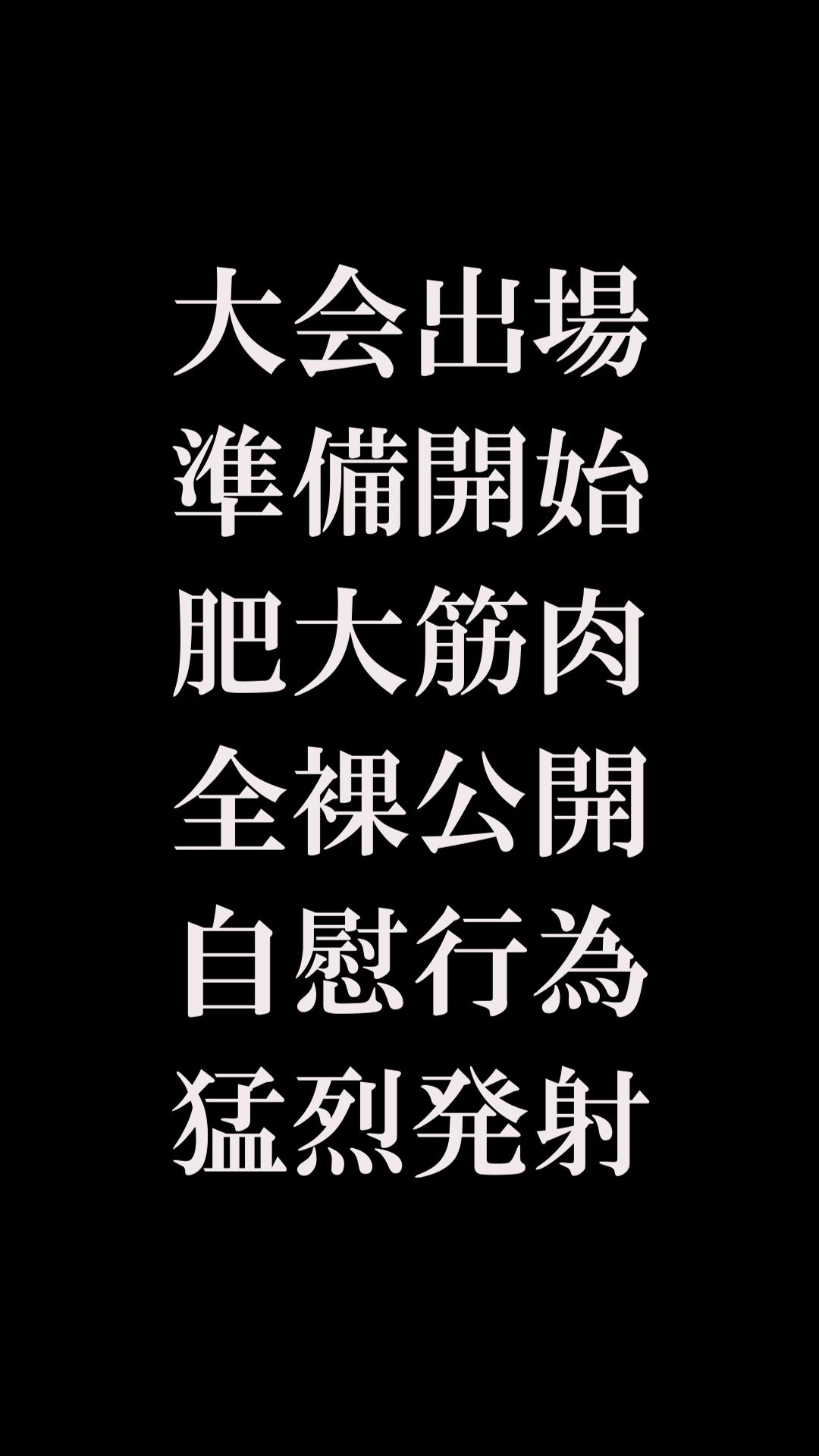 Goki-blog-023-magablo-32 (2)