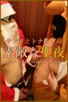XmasSPECIAL-Santa Reindeer for Lovely holy Night-banner