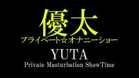 YUTA-blog-18-Private-Masturbation-ShowTime-19 (1)