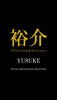 YUSUKE-blog-019-Private-Masturbation-ShowTime-18 (1)