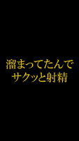 YUSUKE-blog-019-Private-Masturbation-ShowTime-18 (3)